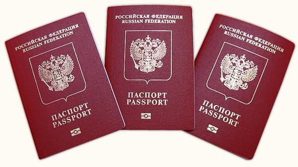 Почти 1,5 тысячи вологжан не смогут выехать за границу из-за долгов