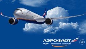 Зарегистрировать билет от Аэрофлота можно и за рубежом