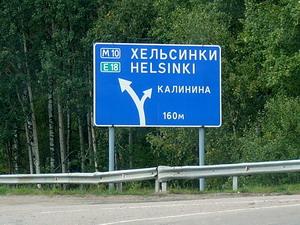 Рекордный рост числа россиян, поехавших в Финляндию
