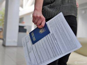 Шенгенская виза в Калининграде становится немного дороже