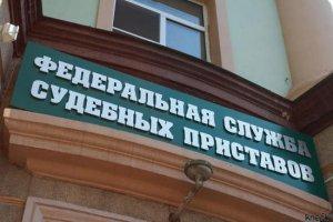 7 тысяч москвиче не смогут выехать за границу